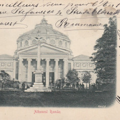 BUCURESTI ATENEUL ROMAN CARTE POSTALA IN RELIEF CLASICA CIRCULATA 1904 - Carte Postala Muntenia pana la 1904, Printata