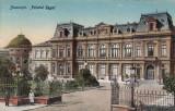 BUCURESTI   PALATUL  REGAL, Necirculata, Printata