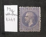 "Cumpara ieftin SD Romania 1872 LP 39g - Carol I ""Bucuresti I"", 10 Bani ultramarin., Nestampilat"