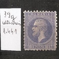 """Cumpara ieftin SD Romania 1872 LP 39g - Carol I """"Bucuresti I"""", 10 Bani ultramarin."""