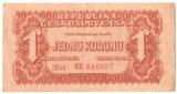 SV * Cehoslovacia 1 KORUNU / COROANA 1944 ocupatia URSS WWII F+ / -VF