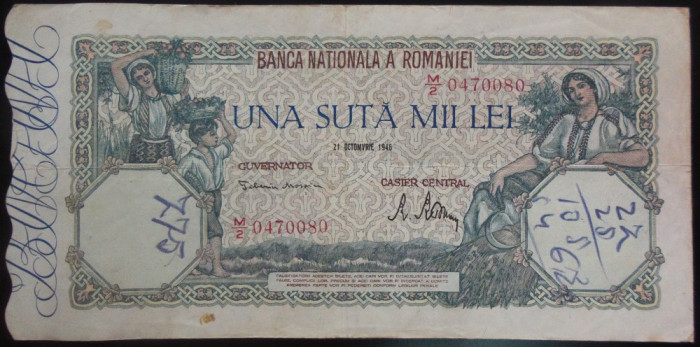 Bancnota 100000 lei - ROMANIA, anul 1946 / Octombrie *cod 50