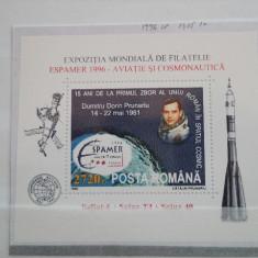 1996  LP 1405  EXPOZITIA MONDIALA DE FILATELIE ESPAMER'96