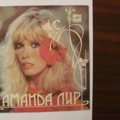 PVM - Disc vinil vinyl Amanda LEAR Melodia URSS