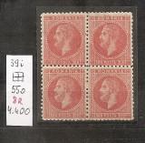"SD Romania 1872 LP 39i - Carol I ""Bucuresti I"", 30 Bani in bloc de 4."