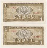 ROMANIA 1 LEU 1966 UNC SERIE CONSECUTIVA  - pret per lot