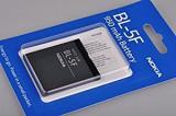 Vand baterie Nokia originala BL-5F compatibila cu nokia: n95,e65,n93i,n96.., Alt model telefon Nokia, Li-polymer