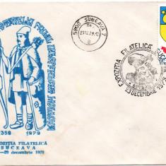 Romania 1979, Expo. Filatelica, Suceava, Ostean moldovean