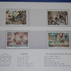 CARNET CHINA 1994 - THE DUNHUANG MURALS- SET 4 TIMBRE, EXPLICATII IN INTERIOR