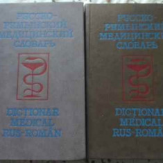 Dictionar Medical Rus-roman Vol. 1-2 - Vasile Bejenaru, Galina Bejenaru, 401780 - Carte in alte limbi straine
