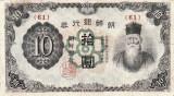 1945, 10 yen (P-36b) - Coreea! (CRC: 93%)