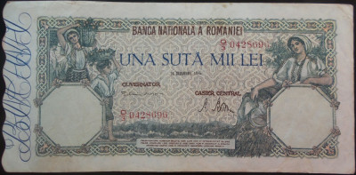 Bancnota 100000 lei - ROMANIA, anul 1946 / Decembrie  *cod 67 foto