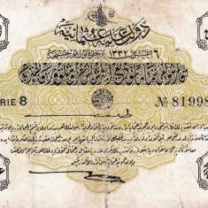 1916 (AH1332), 5 piastres (P-87) - Imperiul Otoman! (CRC: 66%)