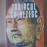 ZODIACUL CHINEZESC- VIRGIL IONESCU