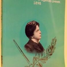 GEORGE ENESCU, POEMA ROMANA IN OGLINDA PRESEI 1898, 2016 - Muzica Dance