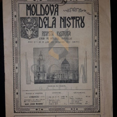 IORGU S. TUDOR, MOLDOVA DELA NISTRU, Anul I, Numerele 21 si 22, Chisinau - MOLDOVA DELA NISTRU, IORGU S. TUDOR, Anul I, Numerele 21 si 22, Chisinau