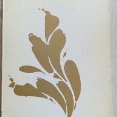 ANA MURESANU - MEMORIA, JOC TANAR (1981) [dedicatie/autograf pt VALERIU PANTAZI] - Carte poezie