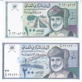 Bancnota Oman 100 si 200 Baisa 1995 - P31/ 32 UNC ( set 2 bancnote ) - bancnota asia