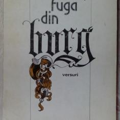 MARIN CODREANU-FUGA DIN BURG(VERSURI 1983/DEDICATIE-AUTOGRAF PT VALERIU PANTAZI) - Carte poezie