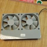 Ventilator Apple PowerMac G5 (13397) - Cooler PC Apple, Pentru carcase