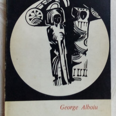 GEORGE ALBOIU-CAMPIA ETERNA, vol.debut 1968/dedicatie-autograf pt VALERIU PANTAZI - Carte poezie