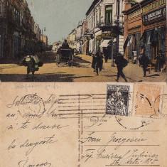 Ramnicu Sarat - Strada. Magazine
