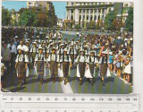 bnk cp Bucuresti - Parada de costume populare - circulata - Marzari 1002/9