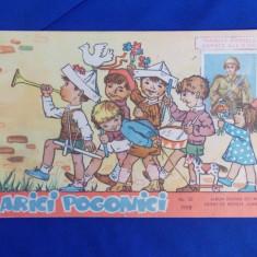 ARICI POGONICI * ALBUM PENTRU CEI MICI - NR. 10 / 1958 - Revista scolara