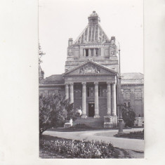 Bnk cp Arad - Palatul Cultural - necirculata - Carte Postala Crisana dupa 1918, Printata