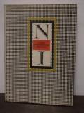 Nicolae iorga istoria invatamintului romanesc, Nicolae Iorga