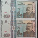 Lot / Set 2 Bancnote Serii Consecutive 200 Lei- ROMANIA, anul 1992 *cod 623 UNC - Bancnota romaneasca
