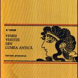 Femei vestite din Lumea Antica - Coroana sau cununa - Autor(i): D. - Istorie