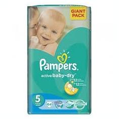 PAMPERS NEW GIANT PACK NR5 11-18KG 64BUC - Scutece unica folosinta copii