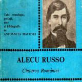 Cantarea Romaniei - Texte comentate - Autor(i): Alecu Russo - Biografie