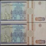 Lot / Set 2 Bancnote Serii Consecutive 5000 Lei- ROMANIA, anul 1993 *cod 628 UNC - Bancnota romaneasca