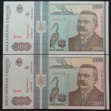 Lot / Set 2 Bancnote Serii Consecutive 200 Lei- ROMANIA, anul 1992 *cod 624 UNC - Bancnota romaneasca