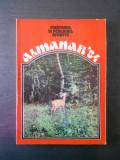 ALMANHUL VANATORULUI SI PESCARULUI SPORTIV {1984}