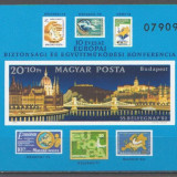 Ungaria 1982 - cooperare si securitate, colita ndt neuzata - Timbre straine