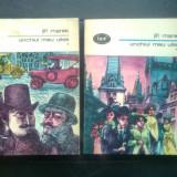 Jiri Marek - Unchiul meu Ulise (2 vol.), (Editura Minerva, 1982; colectia BPT) - Roman