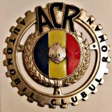 ACR EMBLEMA RADIATOR RPR EMAIL SUPERBA