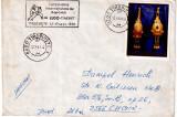 Romania 1981, Sport - Capionatele internationale de judo tineret, Targoviste