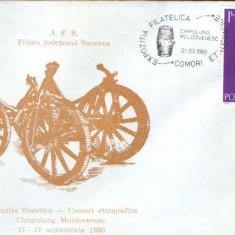 Romania - Plic ocazional 1980 - Comori etnografice Campulung - Suceava
