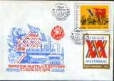 Romania -  Plic ocazional 1974 - A 30-a Aniversare a Eliberarii Patriei