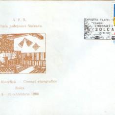 Romania- - Plic ocazional 1980 - Comori etnografice Solca -Suceava