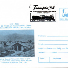 Romania 1995, Transfilex '95, Locomotiva, Calea ferata Simeria Petrosani, II