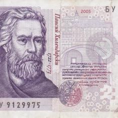BULGARIA 2 leva 2005 VF!!! - bancnota europa