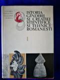 Istoria Gindirii si Creatiei Stiintifice si Tehnice Romanesti - Stefan Pascu
