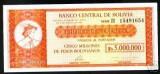 Bnk bn bolivia 5000000 pesos bolivianos 1985 vf