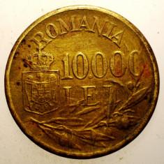2.407 ROMANIA MIHAI I 10000 LEI 1947 - Moneda Romania, Alama