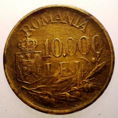 2.408 ROMANIA MIHAI I 10000 LEI 1947 - Moneda Romania, Alama